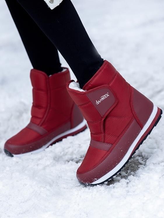雪地靴女冬季防水厚底加絨保暖加厚媽媽鞋防滑短筒女士東北棉鞋