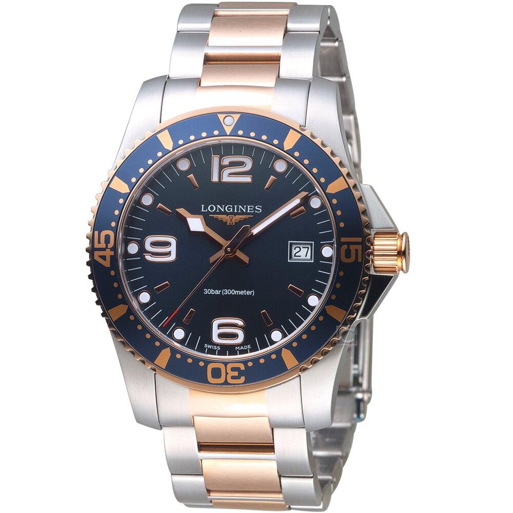 LONGINES浪琴 深海征服者300米潛水石英錶 L37403987 玫瑰金x銀
