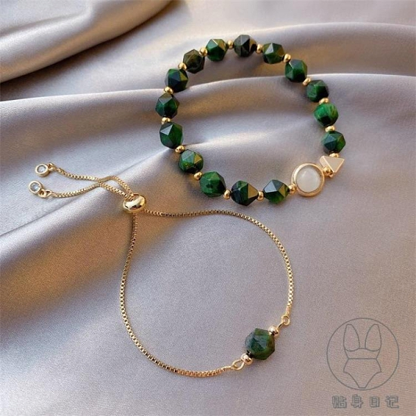 綠寶石手鏈設計輕奢韓版簡約兩件套冷淡風手串女森系【貼身日記】