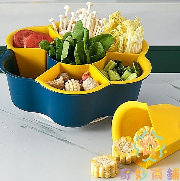 家用可旋洗菜雙層蔬菜拼盤火鍋拼盤水果盤瀝水籃七分格【奇妙商鋪】