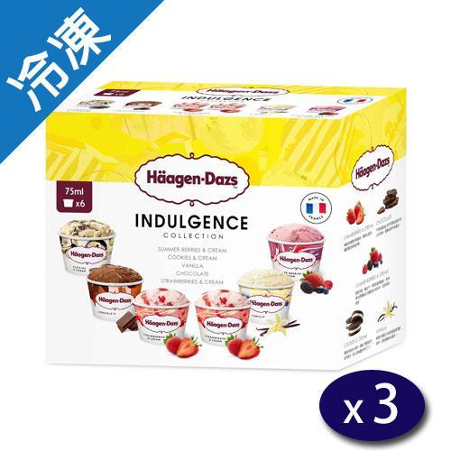 哈根達斯甜蜜寵愛迷你杯六入組X3【愛買冷凍】
