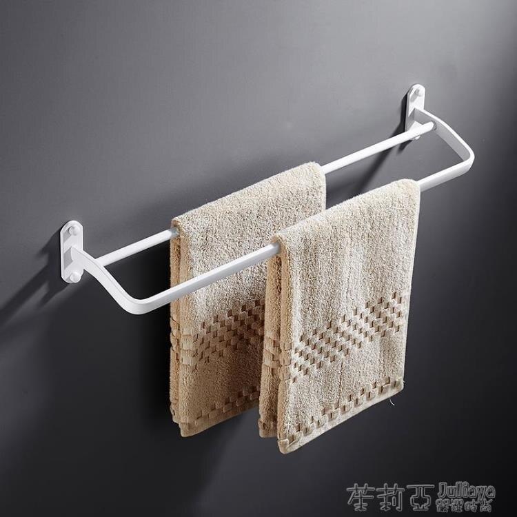 毛巾架 衛生間毛巾架白色雙桿毛巾桿五金掛件掛桿免打孔太空鋁衛浴北歐式