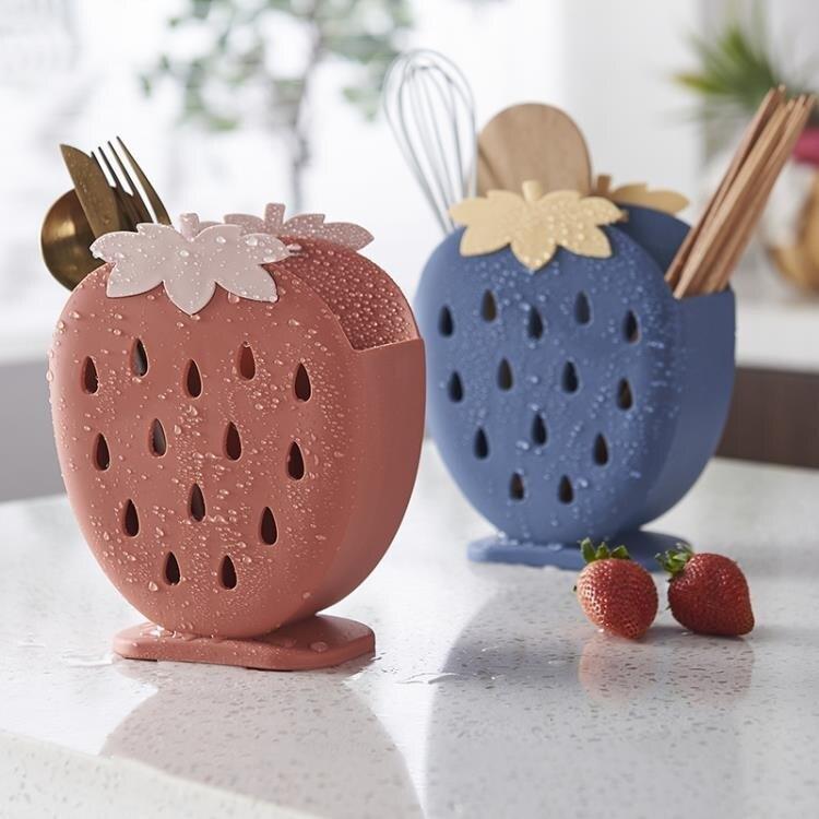 廚房筷籠家用創意可愛瀝水筷子筒餐具勺子收納盒筷子簍臺面置物架