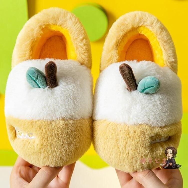 兒童棉拖鞋 秋冬季兒童棉拖鞋男女童小孩室內防滑毛毛絨保暖卡通兒童包跟棉鞋