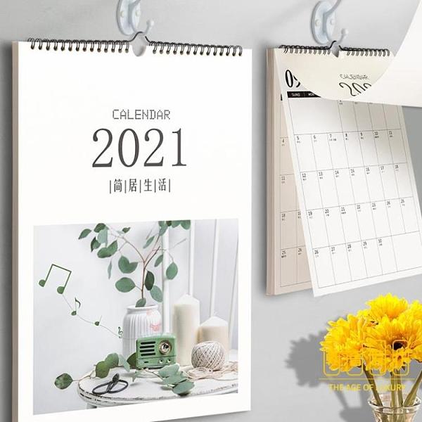 2021年掛歷家用簡約日歷貼墻大號掛墻全年每日打卡記事計劃表【輕奢時代】