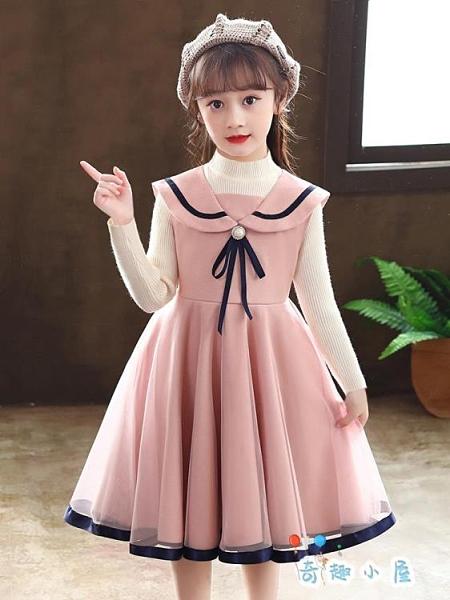 女童秋冬加绒毛衣裙連身裙毛呢背心裙【奇趣小屋】