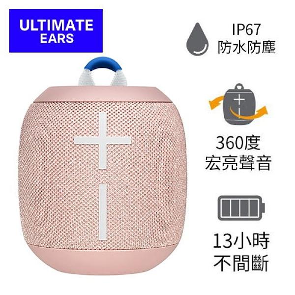 【UE】WONDERBOOM 2 防水無線藍芽喇叭 蜜桃粉