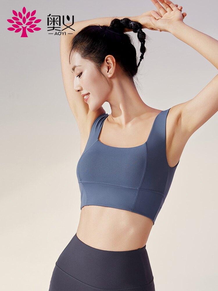 奧義瑜伽服套裝女運動內衣秋季新款美背跑步健身新bra文胸含胸墊 《元旦迎新 全館85折》