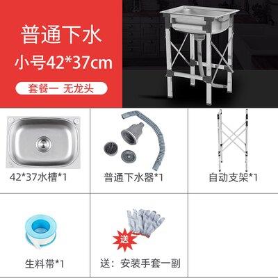 廚房不銹鋼水槽單槽洗菜盆洗碗池家用落地帶支架子加厚單水池盆鬥『xxs10177』