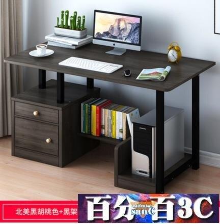 簡約現代電腦桌電腦臺式桌書桌簡約家用經濟型學生辦公寫字桌子