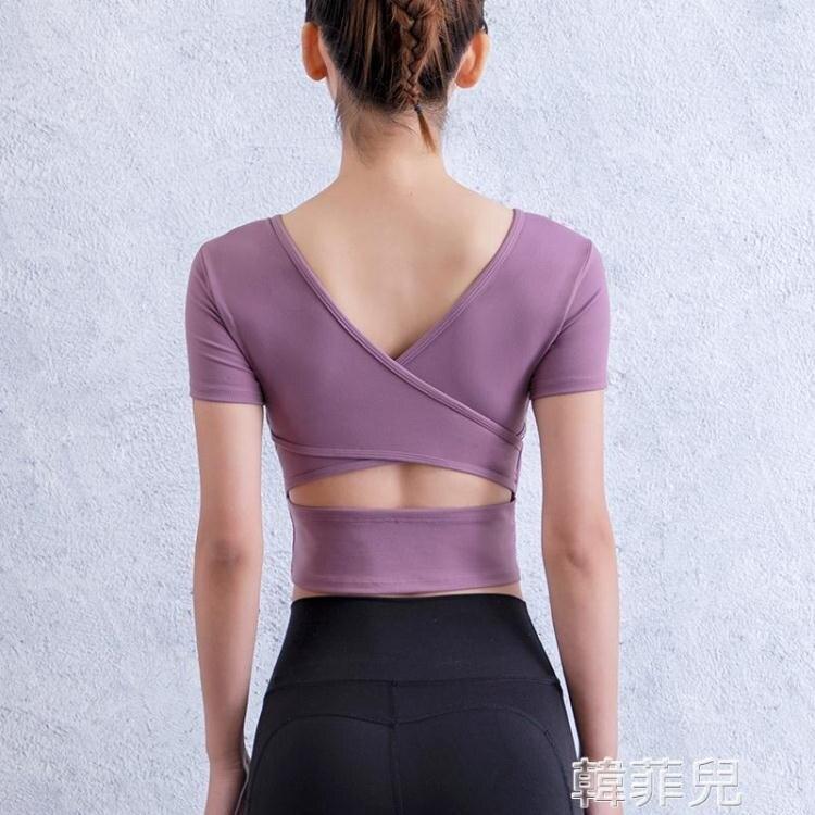 胸墊上衣 瑜伽服上衣女帶胸墊短款緊身t恤健身跑步背心交叉美背運動短袖 【新年特惠】