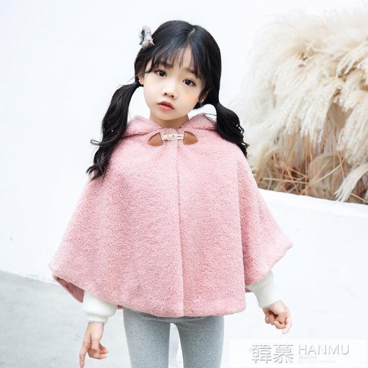 兒童披肩小外套兒童保暖披風斗篷秋冬季加厚女寶寶兒童春秋款圍巾