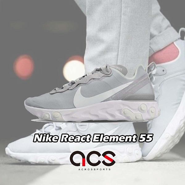 【五折特賣】Nike Wmns React Element 55 灰 白 緩震回彈 女鞋 男鞋 運動鞋【ACS】 BQ2728-005