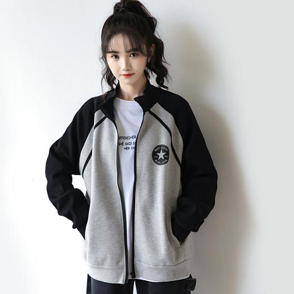 2020秋季新款黑灰拼色外套女韓版寬鬆拉鏈開衫夾克原宿BF風棒球服 【年貨大集Sale】