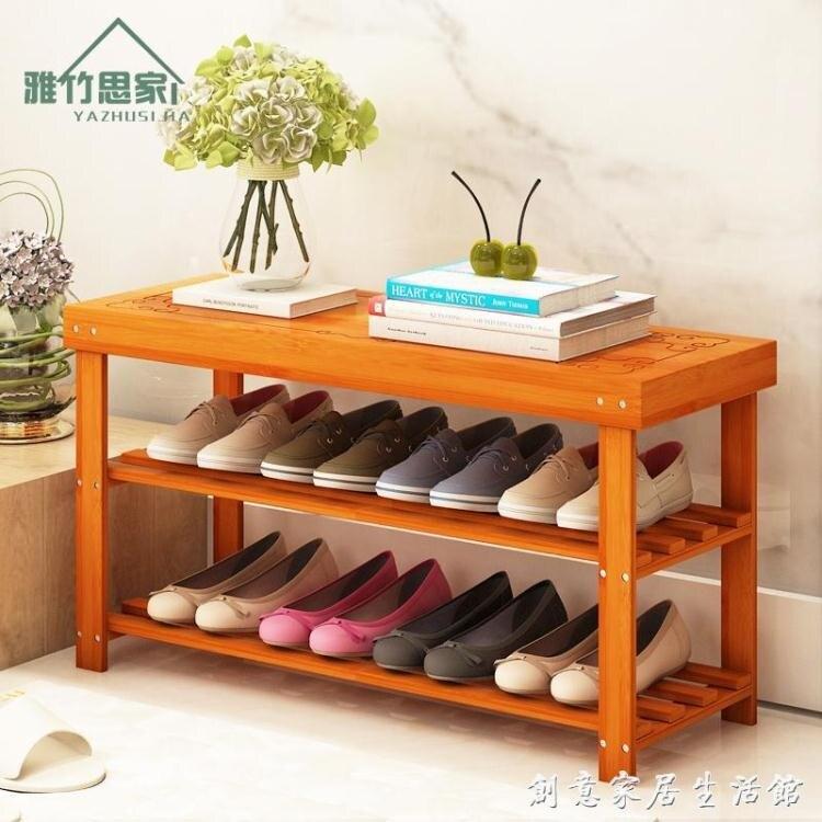 換鞋凳鞋櫃實木簡約現代儲物凳子可坐簡易防塵鞋架經濟型家用多層WD