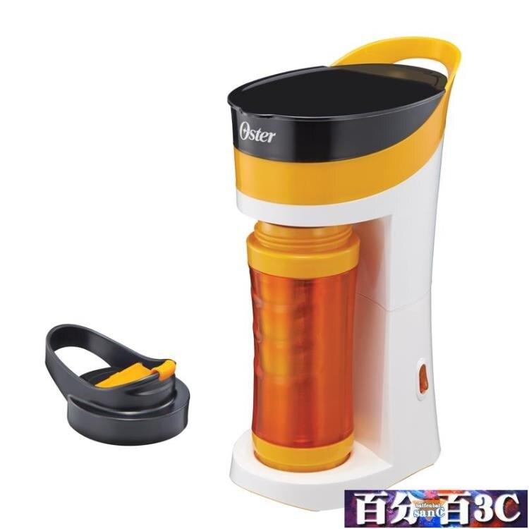 【618購物狂歡節】便攜式咖啡機家用迷你全自動急速滴漏式含原裝保溫杯