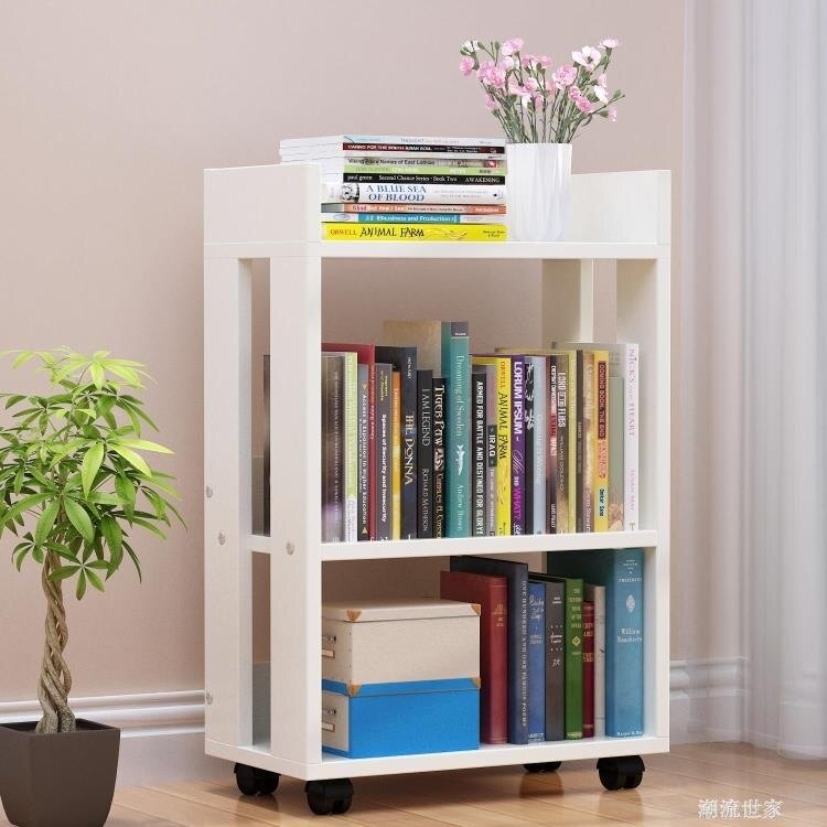 書架簡易落地簡約現代客廳置物架省空間學生用小書櫃兒童用收納架