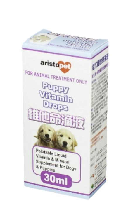 愛犬維他命液 30ml 狗營養補充 寵物用維他命 營養液 寵物專用營養補充液 獸醫推薦 術後保養品 愛犬滴液