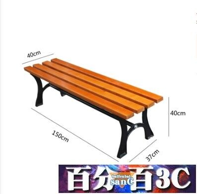 公園椅戶外長椅防腐實木塑木園林休閒公共室外靠背排椅長凳鑄鋁腳