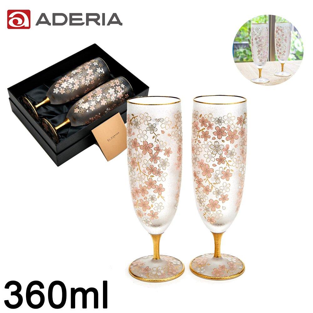【ADERIA】日本進口櫻花系列啤酒對杯禮盒360ML