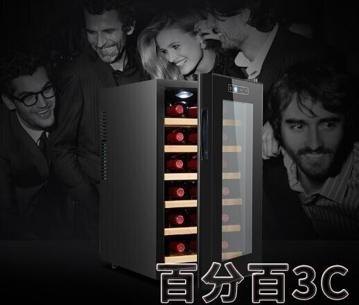 紅酒櫃 vnice18支電子紅酒櫃恒溫酒櫃茶葉櫃冷藏櫃家用迷妳小型酒櫃冰吧