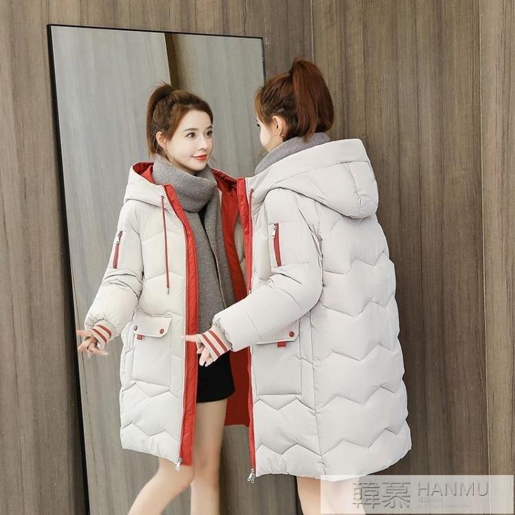 夯貨折扣!冬季棉衣女韓版寬鬆羽絨棉服2020年新款冬裝面包服棉襖中長款外套