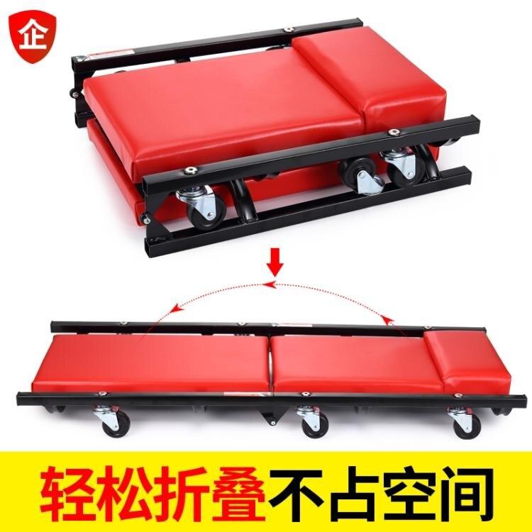 汽修滑輪躺板36寸40寸修車用睡板滑板修車凳工作凳維修五金工具凳