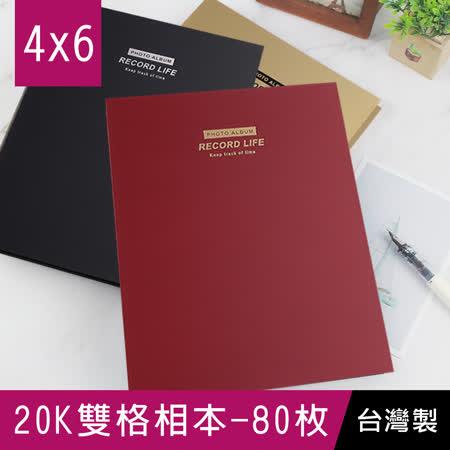 珠友 PH-20046 20K雙格相本/相簿/相冊/珍藏冊/黑內頁/可收納80枚4X6相片/明信片