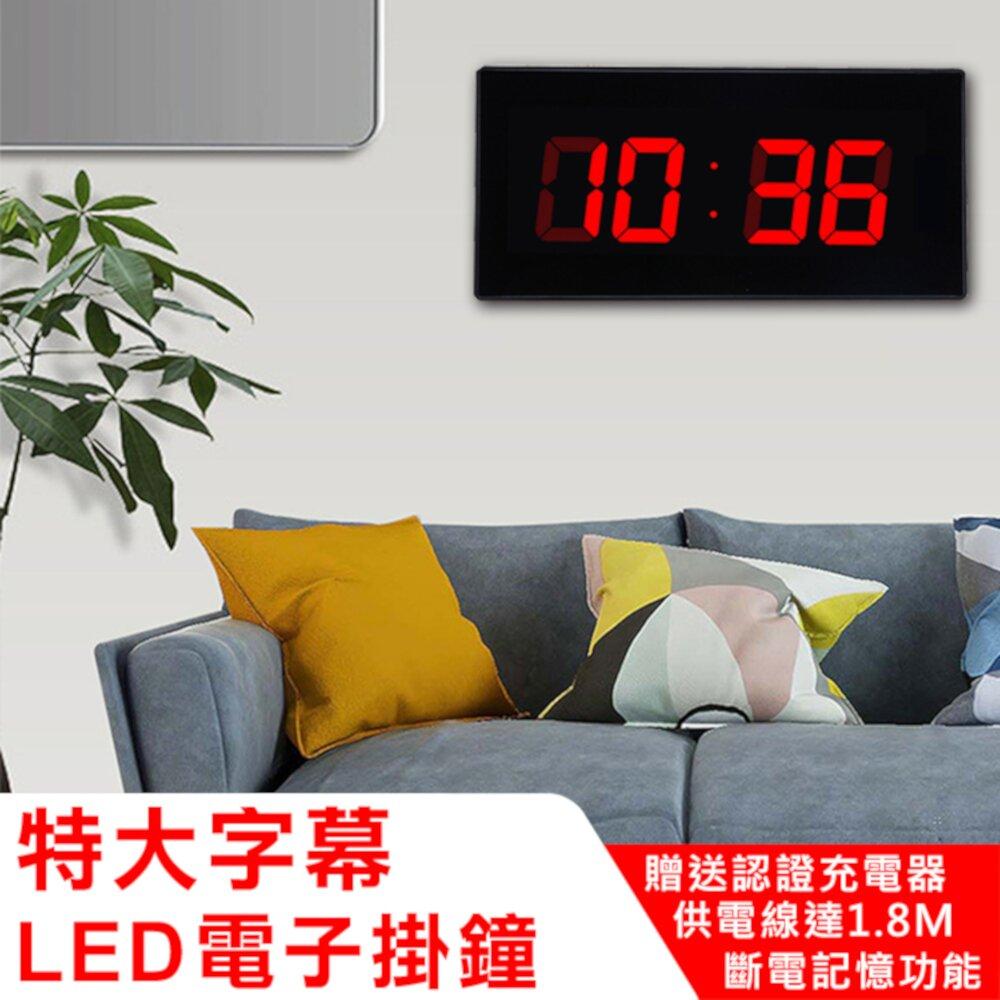 【WIDE VIEW】48 x 23 特大螢幕LED電子掛鐘(4823B-5)