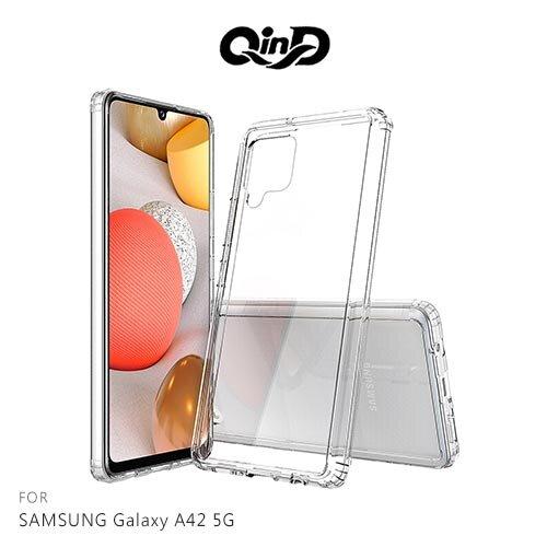 QinD SAMSUNG Galaxy A42 5G 雙料保護套