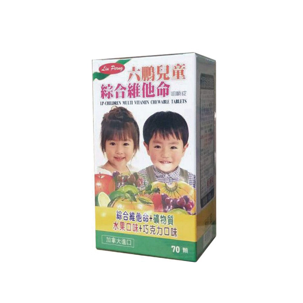 六鵬 兒童綜合維他命錠 (70顆)_SUPER SALE 樂天購物節