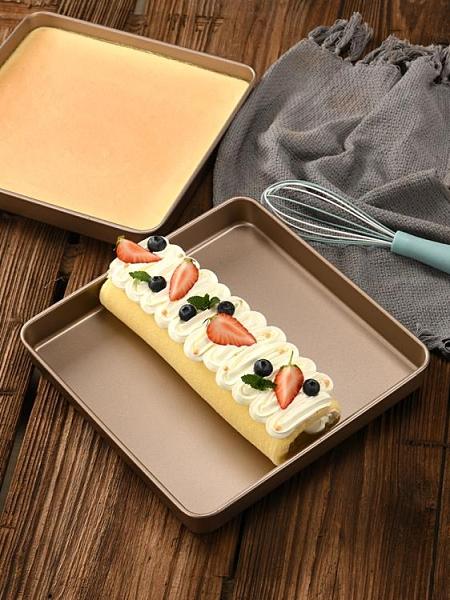 烤盤/烤架 正方形蛋糕卷不沾烤盤模具牛軋糖雪花酥餅干披薩家用烘焙工具TW【快速出貨八折下殺】