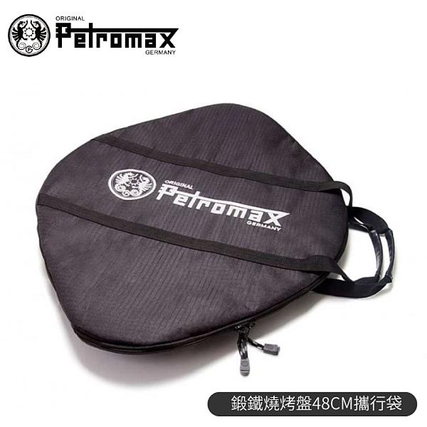 【Petromax 德國 鍛鐵燒烤盤48CM攜行袋】TA-FS48/煎盤收納袋/保護袋/提袋