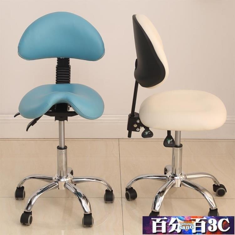 美髮椅 馬鞍椅牙科醫生座椅大工凳理發師傅椅升降滑輪小轉椅美容椅口腔椅