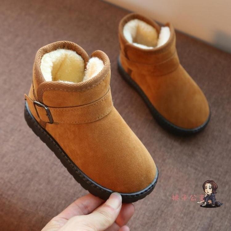 女童雪地靴 兒童棉鞋女童2020新款短靴冬季兒童雪地靴刷毛 男童防水冬天鞋靴子 家家百貨