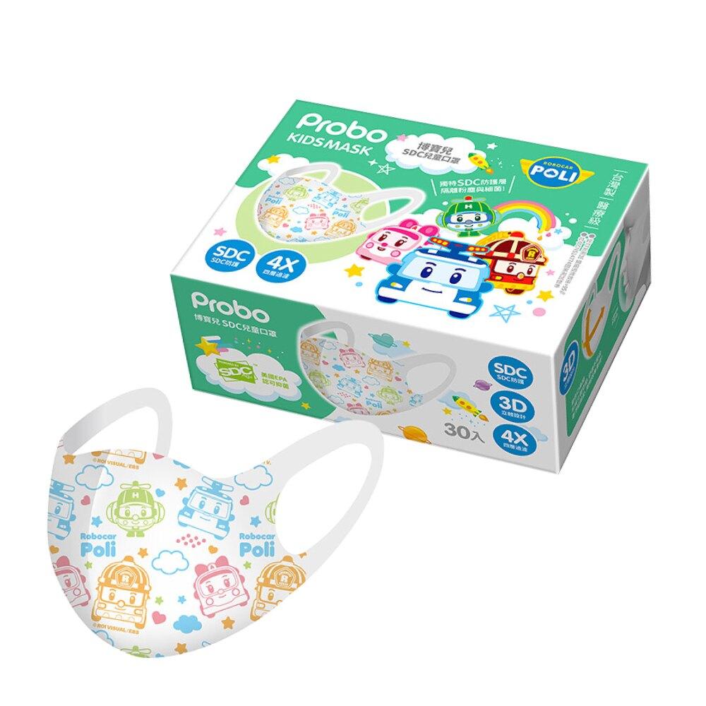 (任選8盒單盒249元)博寶兒 雙鋼印 兒童3D立體醫療口罩 18.4.5X11.4cm (波力) 30入/盒 (台灣製造 CNS14774) 專品藥局【2017467】《SUPER SALE 樂天購