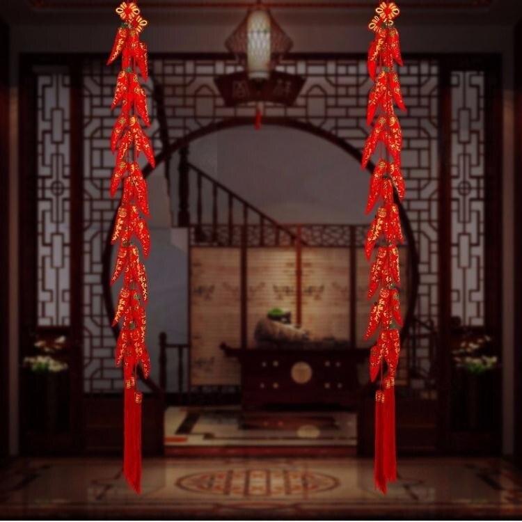 限時八折-新年掛件 新年春節福字喬遷新房客廳酒店紅紅火火辣椒串中國結掛件裝飾喜慶