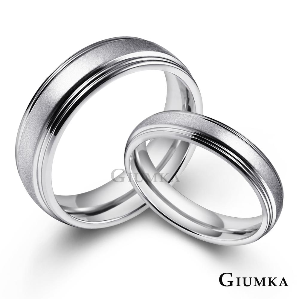 GIUMKA 浪漫情緣 情侶戒指 白鋼 情人對戒  情人節 禮物 單個價格  MR08024
