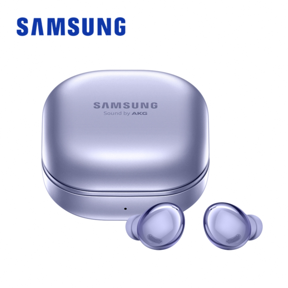 SAMSUNG Galaxy Buds Pro 真無線藍牙耳機 星魅紫