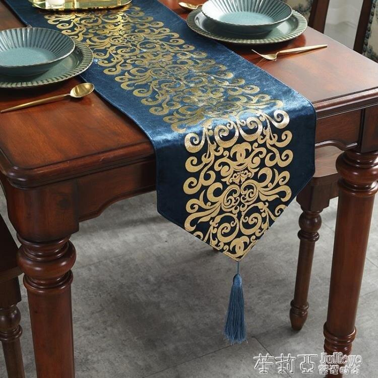 歐式桌旗茶幾餐桌電視櫃桌布桌旗中美式北歐鞋櫃布蓋巾床旗床尾巾
