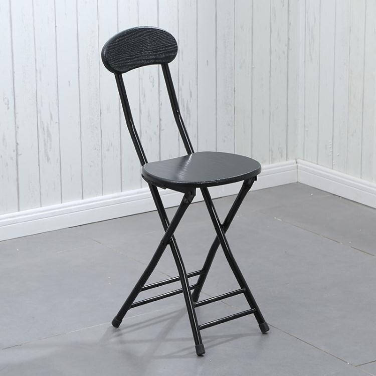 折疊椅 便攜小板凳子折疊椅子家用餐椅靠背椅陽台凳子折疊凳迷你宿舍椅子T