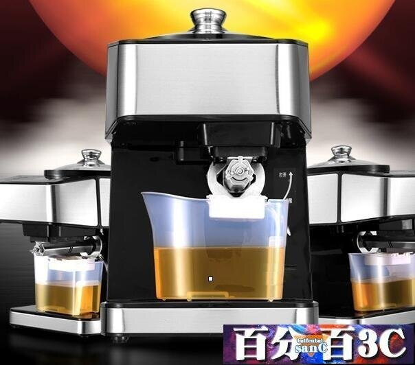 榨油機 正品智慧全自動花生榨油機家用商用小型家庭冷榨熱榨不銹鋼炸油機