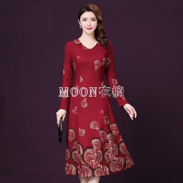 婚禮媽媽裝氣質連衣裙高貴大碼喜婆婆禮服闊太太春裝洋氣打底裙子 快速出貨
