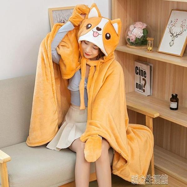 懶人毛毯卡通毛毯辦公室可穿式披肩珊瑚絨懶人披風斗篷學生午睡宿舍空 快速出貨