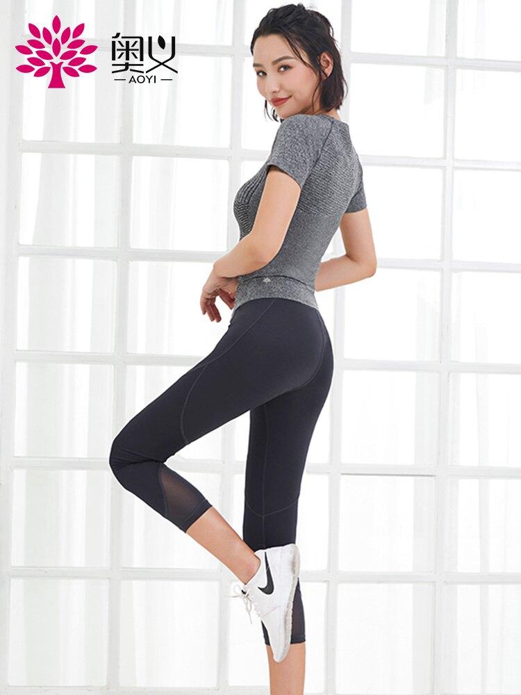 奧義瑜伽服短袖秋季薄款2020新款女跑步上衣健身顯瘦短袖T恤緊身 《元旦迎新 全館85折》