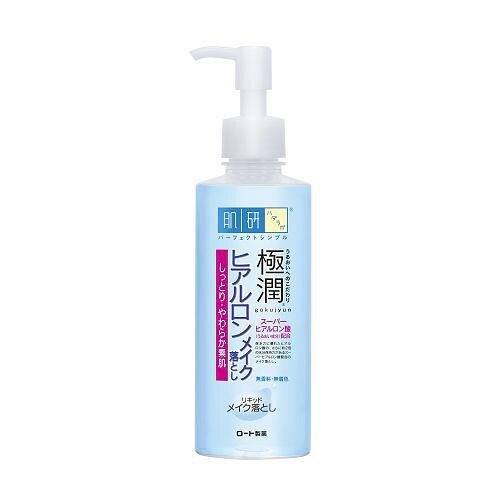 肌研極潤保濕卸妝液200ml【愛買】