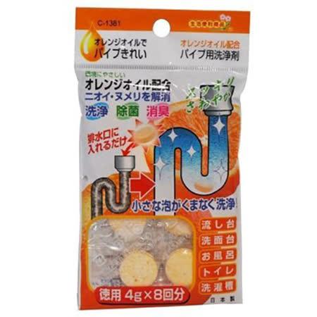 日本 不動化學 橘子排水管清洗錠 (三入)