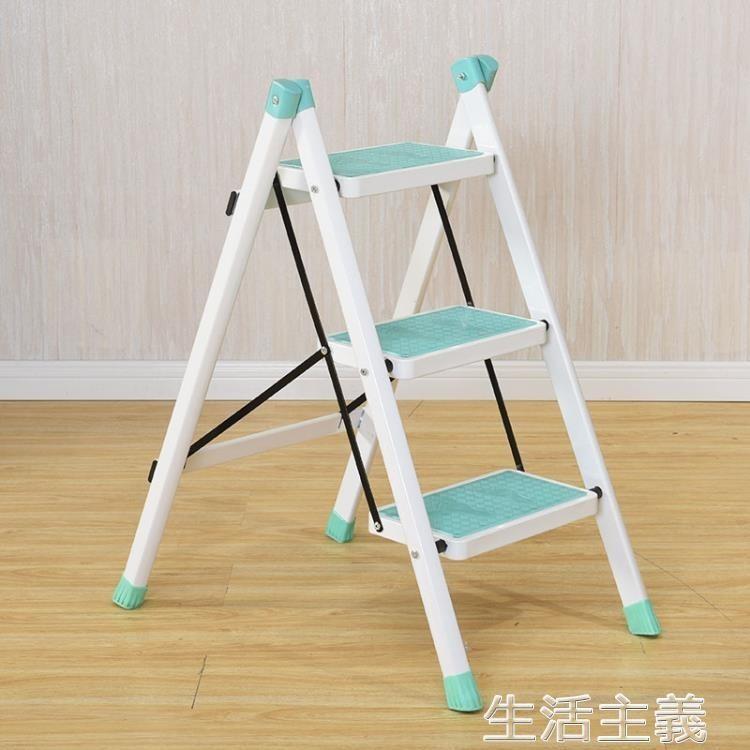 伸縮梯 喜家用人字梯子三步梯登高踏板梯彩梯廚房新品家用梯摺疊梯子