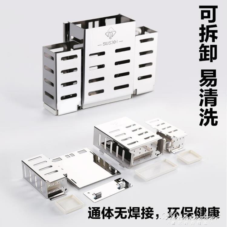 304不銹鋼筷子籠廚房置物架筷籠掛式家用壁掛防霉瀝水筷子筒