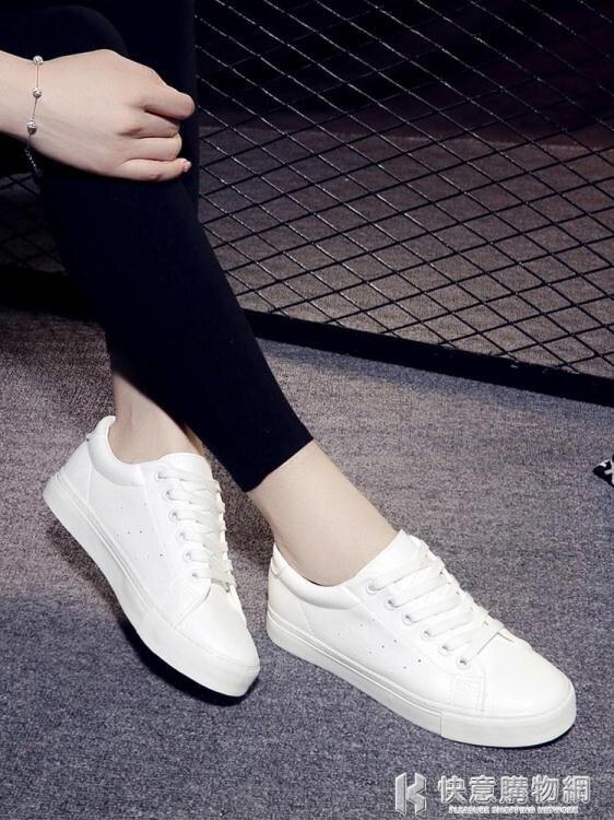 小白鞋系列 秋冬季小白鞋女2020爆款百搭平底新款白鞋透氣皮面帆布鞋加絨板鞋